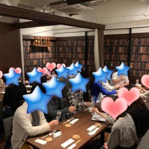 ◎11/9(土)に40代からでお酒好きな方の婚活【銀座16時】を開催しました!