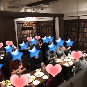 ◎1/18(土)に旅行・温泉好きな方の婚活【銀座16時】を開催しました!