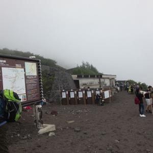 せっかく来た富士山 ひどい話だ