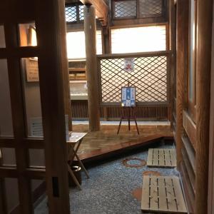 湯田中温泉よろづやの国の有形文化財桃山風呂と庭園露天風呂