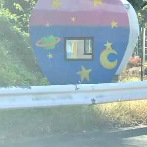 可愛いりんごのバス停