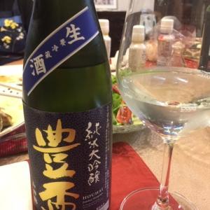 豊盃 純米大吟醸 生酒