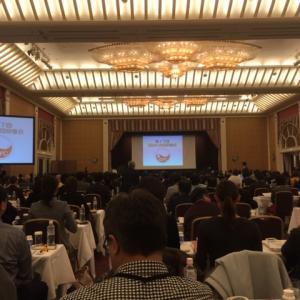 第17回EBAC合同研修会