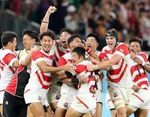 エコパの歓喜だ!ラグビー日本代表がアイルランドに逆転勝利!