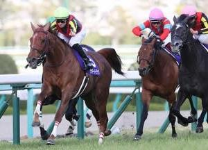大阪杯は牝馬ワンツー!ラッキーライラック3度目のGⅠ制覇!