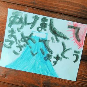 1/12㈰印西牧の原BIG HOP『イロドリ』
