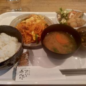 大阪No1の沖縄料理