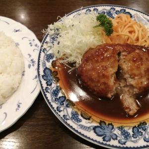 大阪No1のハンバーグ