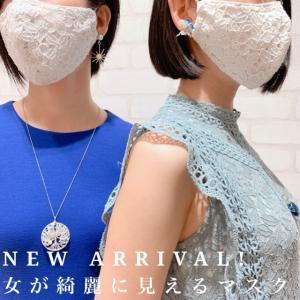 新作/女が綺麗に見えるマスク