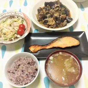 今日のごはん(鮭の西京漬け&白菜の梅鰹和え)