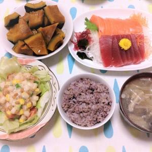 今日のごはん(お刺身&かぼちゃの煮物&納豆サラダ)