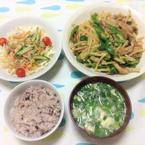今日のごはん(青椒肉絲&春雨サラダ&ニラ玉スープ)
