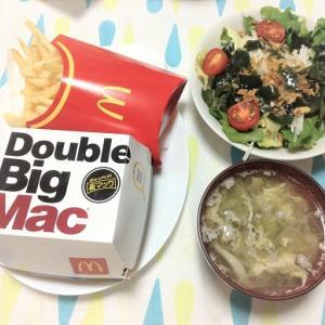 今日のごはん(マックのダブルビックマック&ポテト&わかめ大根サラダ)