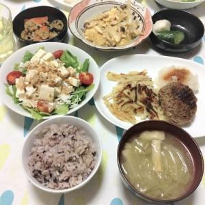 今日のごはん(おろしハンバーグ&ハッシュドポテト&豆腐サラダなど)