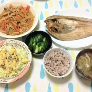 今日のごはん(ほっけ&大根の煮物&さつま芋のサラダ&ぬか漬け)