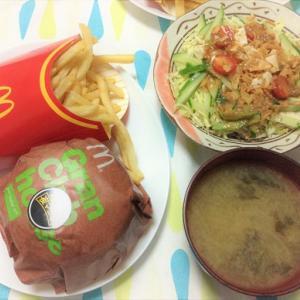 今日のごはん(マックの倍グランクラブハウスとポテト&豆腐サラダ)