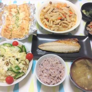 今日のごはん(焼鯖&大根と高野豆腐の煮物&キャベツときゅうりの塩昆布和え&栃尾揚げ)