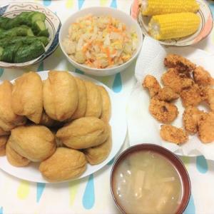 今日のごはん(いなり寿司&唐揚げ&白菜とツナの和え物&ぬか漬け&とうもろこし)