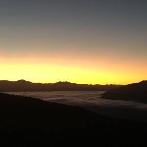 大洲の雲海展望公園