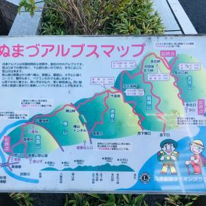 静岡でトレラン講習会、沼津アルプス縦走トレイルラン!