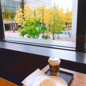 【札幌】最近お気に入りのスターバックス