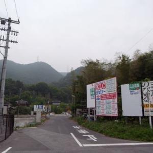 久しぶりの熊山は段谷コースでレッツゴーよ~!の巻