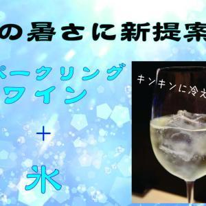 8/15('-'*)Gracias♪