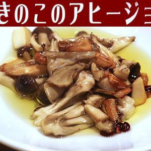 臨時休業&スペイン料理レシピ No.10