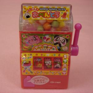 キラキラとスイーツな女児おもちゃ