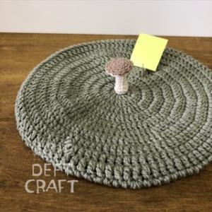 【DEFT CRAFT】A-POP STUDIOさんの きのこベレー帽