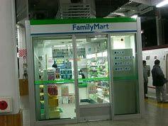 博多駅の新幹線ホームは「ファミマ」と「キヨスク」で売店の閉店(営業)時間が違う