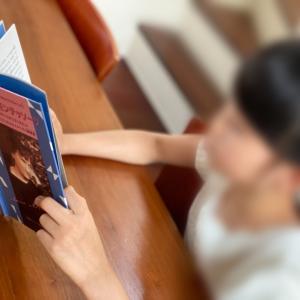 子ども向けおススメ書籍『マリア・モンテッソーリ』