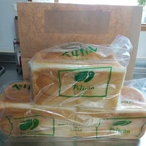 やっと買えた ペリカンのパン