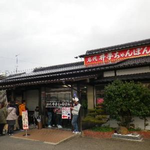 武雄市の2大ソウルフードを喰らう2。~井出ちゃんぽん本店~