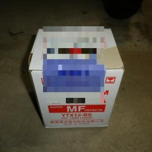 台湾ユアサMFバッテリー交換。