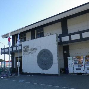福岡県宗像市・筑前大島ツーリング1 神湊渡船ターミナルより「フェリーおおしま」に乗って。