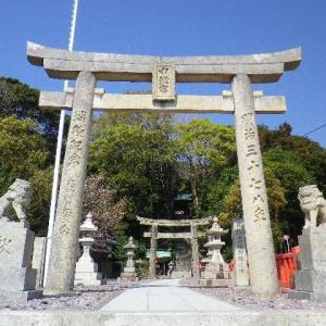 福岡県宗像市・筑前大島ツーリング2 宗像大社中津宮で御朱印を戴きウンを踏む。