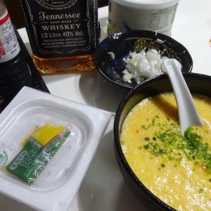 アメリカカブレかもろ日本人か分からぬ食卓 95 トロロに卵黄多め