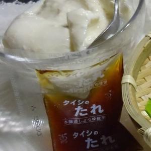 アメリカカブレかもろ日本人か分からぬ食卓 111 太子食品のおぼろ豆腐