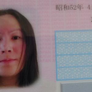 マイナンバーに登録した問題の顔写真