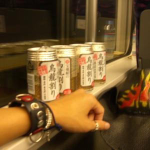 【2006夏】8/28(1)新幹線で里帰り