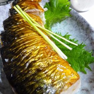 アメリカカブレかもろ日本人か分からぬ食卓 156 八戸鯖の浜焼棒寿司2