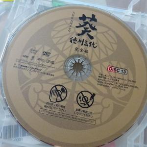 何だかんだで『葵 徳川三代』全視聴