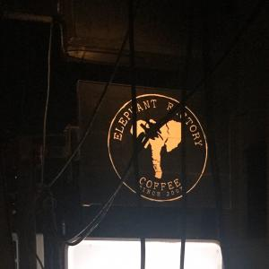 エレファントファクトリー(京都)