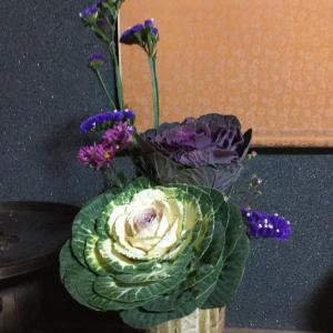 今日のお花ーー新年床飾り