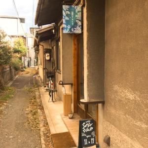 蒼々として(京都)