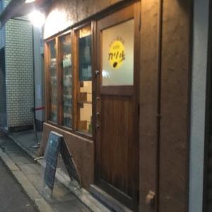 カリル(京都)