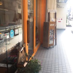 カモガワラボ(京都)