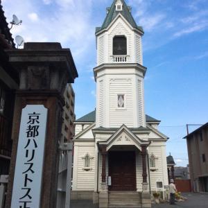 京都ハリストス教会