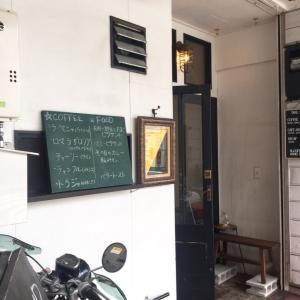 NU CUP COFFEE(京都)
